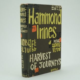 Harvest of Journeys First Edition Hammond Innes