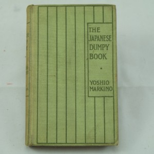 The Japanese Dumpy Book by Yoshio Markino 1st edition.