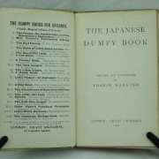The Japanese Dumpy Book 1st edition