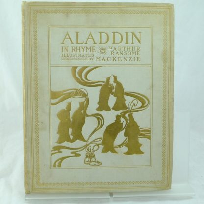 Aladdin by Mackenzie illus Arthur Ransome (3)